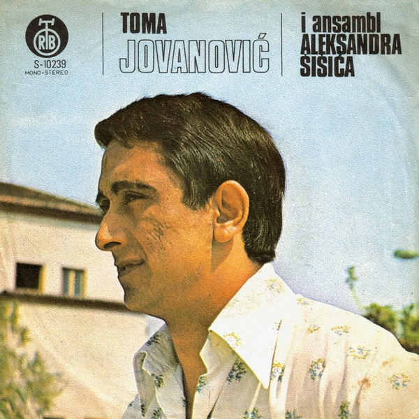 Toma Jovanovic 1974 a
