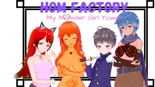 Hom Factory: My Monster Girl Tower [v1.0.18]