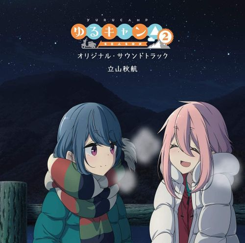 Yuru Camp△ Season 2 Original Soundtrack