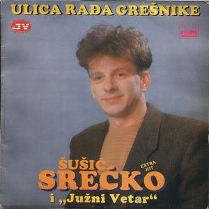 Srecko Susic - Diskografija 3 64746219_FRONT
