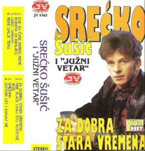 Srecko Susic - Diskografija 3 64746277_FRONT