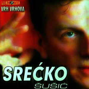 Srecko Susic - Diskografija 3 64746362_FRONT