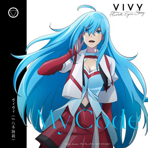Vivy: Fluorite Eye's Song Insert Song EP1: MY CODE / Vivy (Vo. Kairi Yagi)