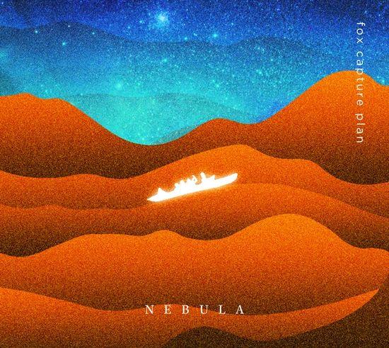 fox capture plan - NEBULA (Album)
