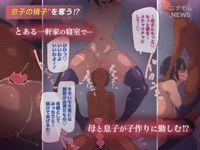 hentai [210216][ニクモム] 逮捕:性的虐待の疑いブルーレヴ―容疑者(36歳) [RJ317082]