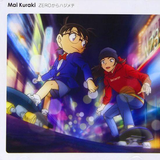 Mai Kuraki - ZERO kara Hajimete (Single) Detective Conan OP53