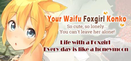 Your Waifu Foxgirl Konko – Furfect Edition [Final]